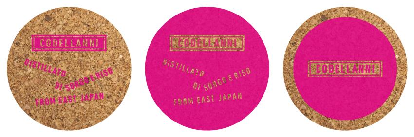 CODELLANNI cork coaster